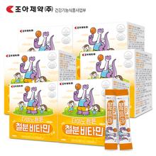 조아제약 다이노튼튼 철분 비타민 6박스 (총 6개월분)