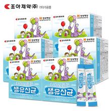 조아제약 다이노튼튼 생유산균 6박스 (총 6개월분)