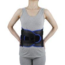 이즈메디 의료용 허리보호대 허리보조기 L02