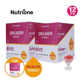 [뉴트리원] 전지현 베리솔 저분자 콜라겐 구미 12주분 (3일분포함)/먹는콜라겐 젤리