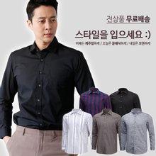 [무료배송]남성 봄 가을 캐주얼 정장 와이셔츠 남방 셔츠 5종택1