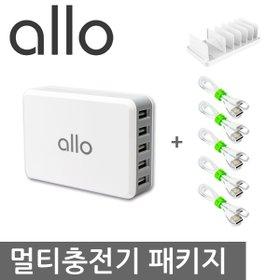 [allo] 초고속 멀티충전기 패키지 [스마트 UC401+고속충전케이블 셋트+멀티스탠드]