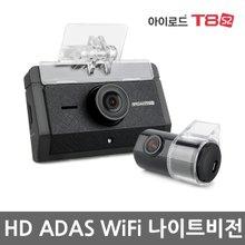 ㅁ[IROAD][무료출장장착]2채널 블랙박스 아이로드 T8[64G]시즌2 출시!! 전후방HD/LCD/ADAS지원