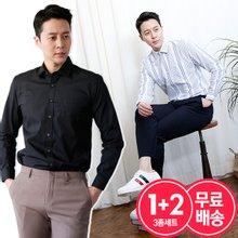[1+1+1]남성 봄 가을 캐주얼 정장 남방 셔츠 3종세트 무료배송