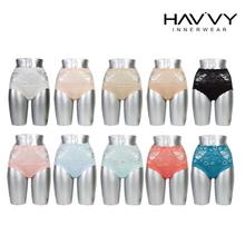 HAVVY 하비 하이웨이스트 인견팬티 6차 10종 패키지