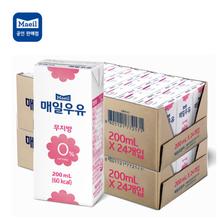 [매일우유] SLIM_매일멸균 무지방 0% 200mlX48팩