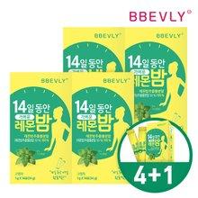 [빼블리] 14일동안 레몬밤 스틱 100% 프랑스산  4+1박스(총 10주분)