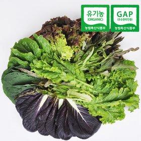 [푸르젠] 유기농 쌈채소 1kg x 1박스