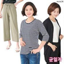 [엄마옷 모슬린] 균일가 17종 택1 티셔츠/바지/가디건/치마/스카프