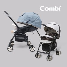 [콤비]Well comfort Plus  양대면 유모차 4.4kg-★