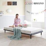 레이디가구데일리 원목 평상형 슈퍼싱글 침대