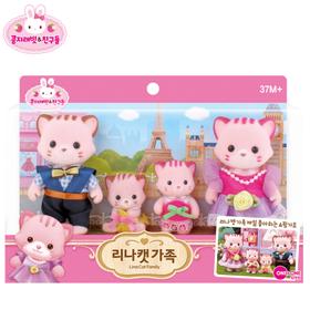 (콩지래빗)리나캣가족 /tv광고 동물인형 동물장난감