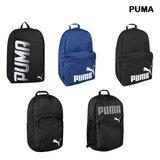 푸마 페이즈/플러스/프로 백팩 책가방 5종 택일 학생 가방
