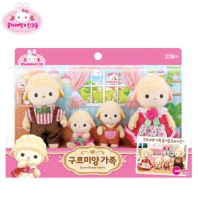 (콩지래빗)구르미양가족 /tv광고 동물인형 동물장난감