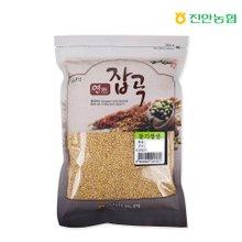[진안농협] 연잡곡 찰기장 500g