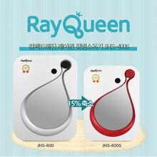 레이퀸 컴팩트 젖병소독기 JHS-400s/자외선 살균기