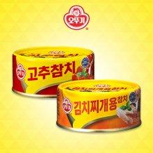 [오뚜기] 김치찌개용참치 9캔 + 고추참치 9캔 (캔당 100g)