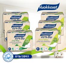 핀란드 유기농 생리대 뷰코셋 6팩 구성