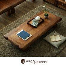 해찬솔 소나무 통원목 평창뜰 2000원목좌탁/좌식테이블/거실테이블/원목테이블/소파테이블