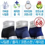 [제임스딘] 고신축 드로즈 6종세트