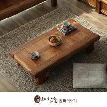 해찬솔 소나무 통원목 평창뜰 1500원목좌탁/좌식테이블/거실테이블/원목테이블/소파테이블