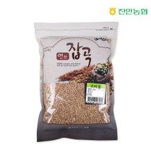 [진안농협] 연잡곡 귀리쌀 1kg
