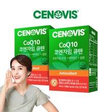 [세노비스] 코엔자임큐텐 (60캡슐, 60일분) 2팩