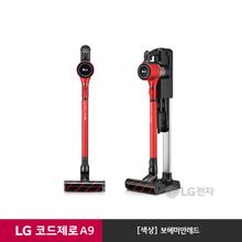 [LG] 코드제로 A9 보헤미안레드 S96RFBSH1