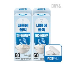 [황토농원]데이앤 저분자펩타이드피쉬콜라겐정(60정) 4박스(총 8개월)