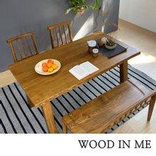 우드인미 애쉬원목 4인용 원목식탁 세트 1500B_T40_B2/의자포함/우드슬랩/물푸레나무/에쉬목
