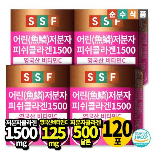 순수식품 저분자 피쉬 콜라겐 1500 스틱 4박스(120포) 비타민C