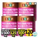 순수식품 500달톤 저분자 피쉬 콜라겐 1500mg 스틱 4박스(120포) 비타민C