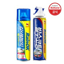 [불스원]레인OK Speed 유리발수코팅제 380ml