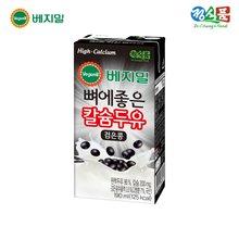 [정식품] 베지밀 뼈에좋은 칼슘 두유 검은콩 190ml x 96팩