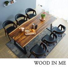 우드인미 장미목 6인용 원목식탁 세트2000A-ap_체어03/의자포함/로즈우드/호피목/우드슬랩식탁