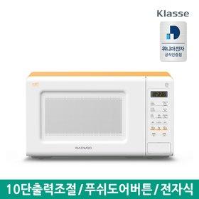 [대우전자] 20L 전자렌지/전자레인지 KR-L202COP