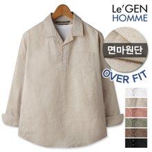 르젠 심플 반오픈 오버핏 면마 셔츠(LNSH1318ME)