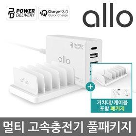 *[allo] 번개같은 안심 급속멀티충전기 패키지 [퀵차지2.0 UC401QC+고속충전케이블+멀티스탠드]