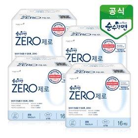 (깨끗한나라) 순수한면 ZERO 생리대 중형 16p x 3+1팩