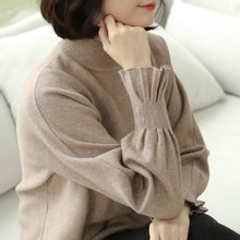 [웬디즈갤러리]다트 소매 반목 니트 TKN014