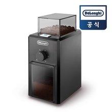[DeLonghi]드롱기 커피 그라인더 KG79(120g용량/버 그라인딩/분쇄량/분쇄입자 조절가능/투명 컨테이너)