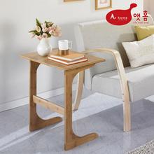 앳홈 대나무 원목 사이드 테이블 600