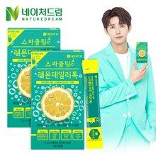 네이처드림 스파클링 레몬 데일리톡 1+1박스 4주분