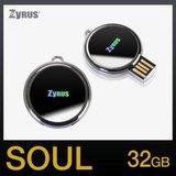 [바보사랑](메모렛_무료배송) Zyrus Soul 소울 USB메모리 32G
