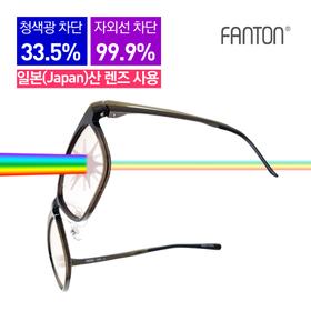 [FANTON] 팬톤 블루라이트(청색광) 차단 안경