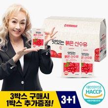 [황토농원] 자연을 담은 맛있는 붉은 산수유 1박스