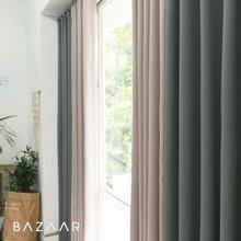 [바자르] 데이즈 방염 암막커튼(창문형/145x170)2장+끈+봉(300)