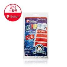 Schur 아이스팝백 간편하게 웰빙 아이스바 제조 사용 덴마크직수입제품