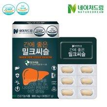 [조아제약] 간에좋은 밀크씨슬 30정 1박스(1개월분)