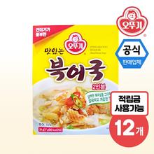 [오뚜기] 맛있는 북어국 2인분(즉석국) 34g X 12개